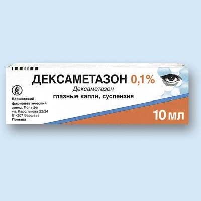 Лечение артрита дексаметазоном